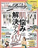 LDK the Beauty(エルディーケー ザ ビューティー) 2020年 03 月号 [雑誌]