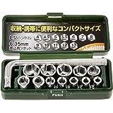 高儀(タカギ) ミニソケットセット GISUKE 1133210 差込角:6.35mm 13点 1セット