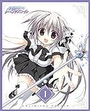 「銃皇無尽のファフニール」Vol.1【DVD初回限定盤】