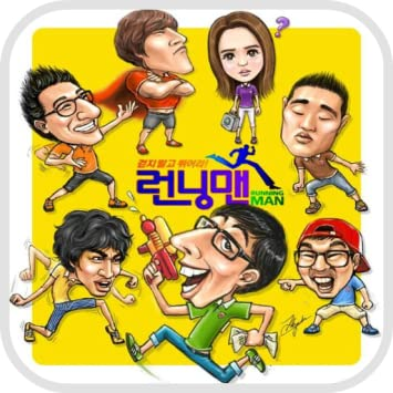 Amazon Com Gamesshow Running Man Korea Appstore For Android