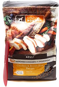 SIMPLY NOURISH Adult Dry Dog Food - Chicken & Brown Rice, 5 pounds and Especiales Cosas Mixing Spatula