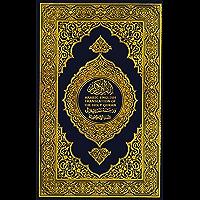 HOLY QURAN ARABIC- ENGLISH TRANSLATION (English Edition)