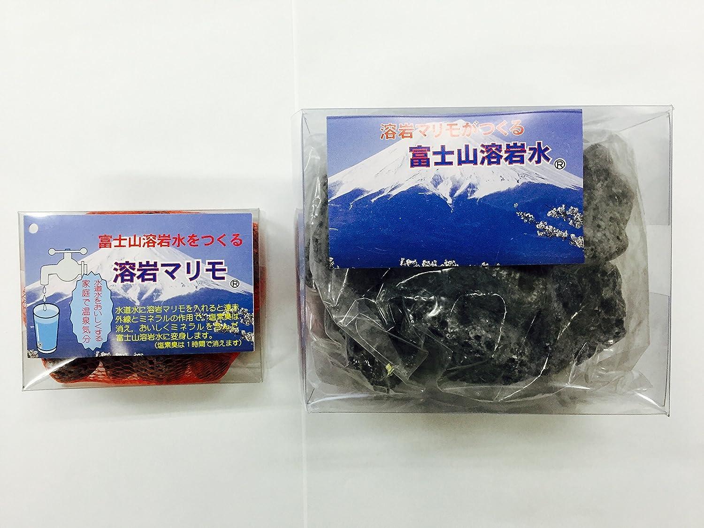 富士山溶岩マリモ 飲んで体内から入浴して体外から お徳用健康セット(飲料水用溶岩マリモ+温泉水用溶岩マリモ) B074635GXN