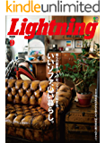 Lightning(ライトニング) 2019年9月号 Vol.305(SOFA, SO GOOD! いいソファ、いい暮らし。)[雑誌]