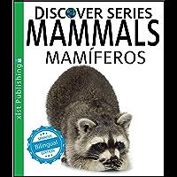 Mammals / Mamíferos (Xist Kids Bilingual Spanish English)