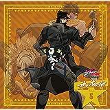 ラジオCD「ジョジョの奇妙な冒険 スターダストクルセイダース オラオラジオ!」Vol.5
