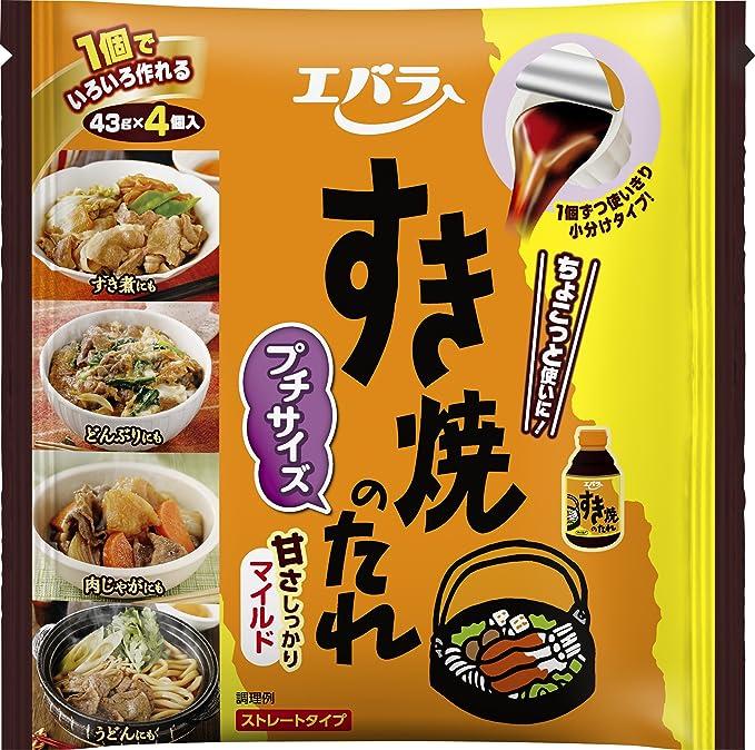 タレ の エバラ レシピ すき焼き