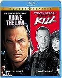 刑事ニコ/法の死角/ハード・トゥ・キル Blu-ray (初回限定生産/お得な2作品パック)