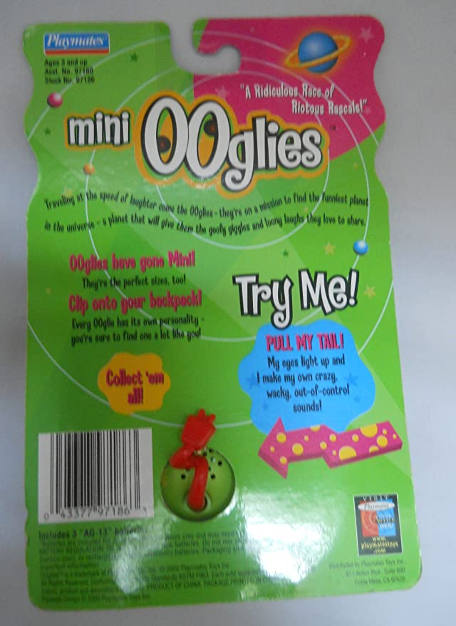 Amazon.com: ooglies 2