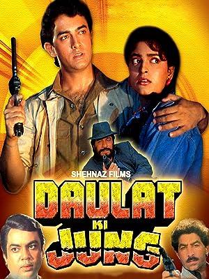 Hindi Action Movie | Daulat Ki Jung | Showreel | Aamir