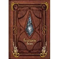 Encyclopaedia Eorzea the World of Final Fantasy XIV
