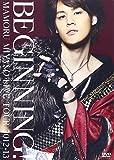 MAMORU MIYANO LIVE TOUR 2012-13~BEGINNING!~ [DVD]