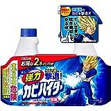 【まとめ買い】強力カビハイター 風呂用洗剤 スプレー 本体+付け替え