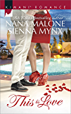 This Is Love: Illusion of Love\From My Heart (Kimani Romance)