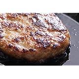 【イベリコ豚100%】ハンバーグ 130g