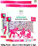 Arya Farm 100% Certified Organic Horse Gram, 1 kg ( Huruli/ Kollu/ Kulthi Dal/ Ulavalu ) No Chemicals/ No Pesticides