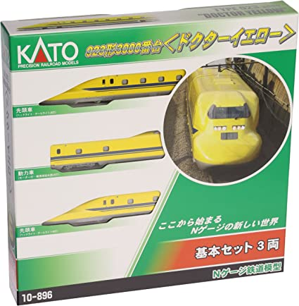 Shinkansen Inspection Cars Type 923-3000 Model Train Add-On 4-Car Set DOCTOR YELLOW