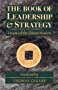 The Book of Leadership and Strategy: Lessons of the Chinese Masters (English Edition)