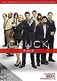 CHUCK/チャック<ファイナル・シーズン> DVDコンプリート・ボックス (7枚組)