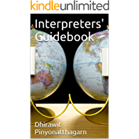 Interpreters' Guidebook