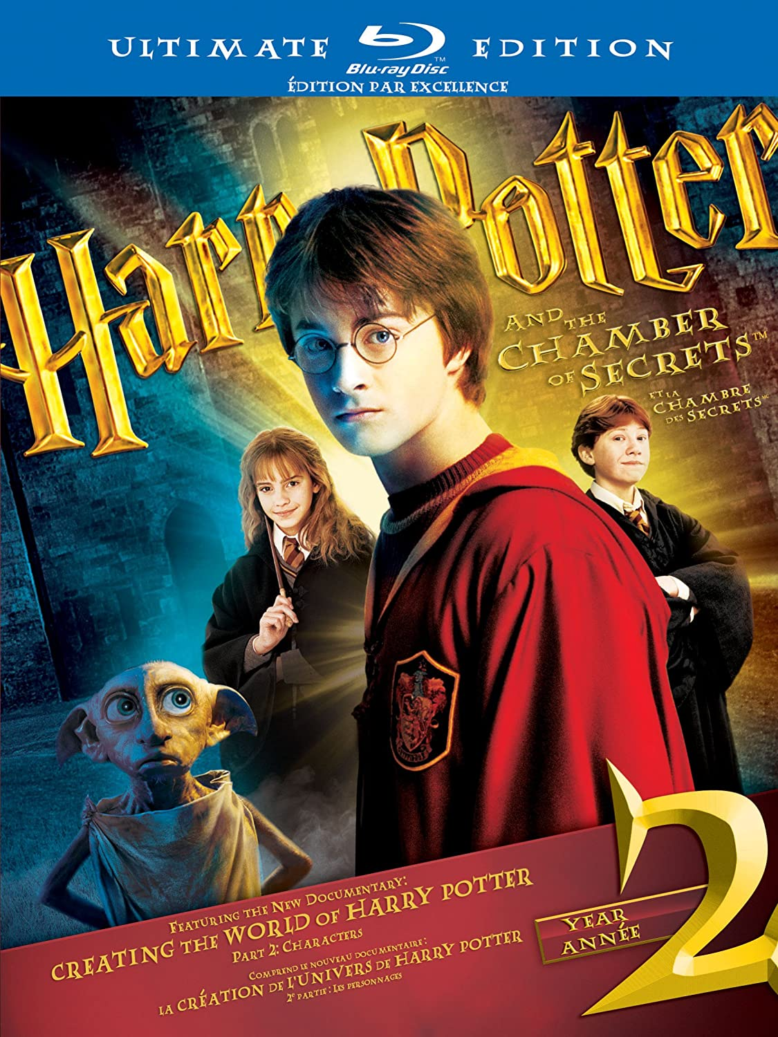 Amazon Com Harry Potter And The Chamber Of Secrets Ultimate Collector S Edition Blu Ray Movies Tv