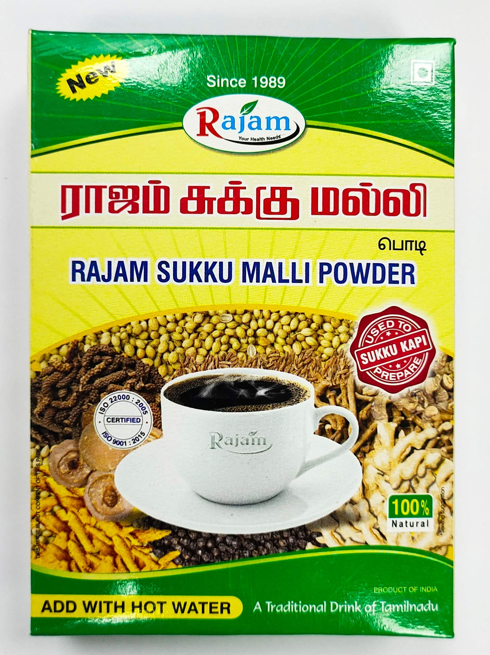Rajam Sukku Coffee Powder 250G Box (Sukku malli Powder)