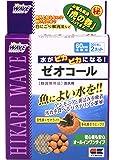 ヒカリ (Hikari) ひかりウエーブ ゼオコール (60cm水槽用)
