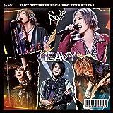 HEAVY POSITIVE ROCK FINAL LIVE AT NIPPON BUDOKAN [DVD]