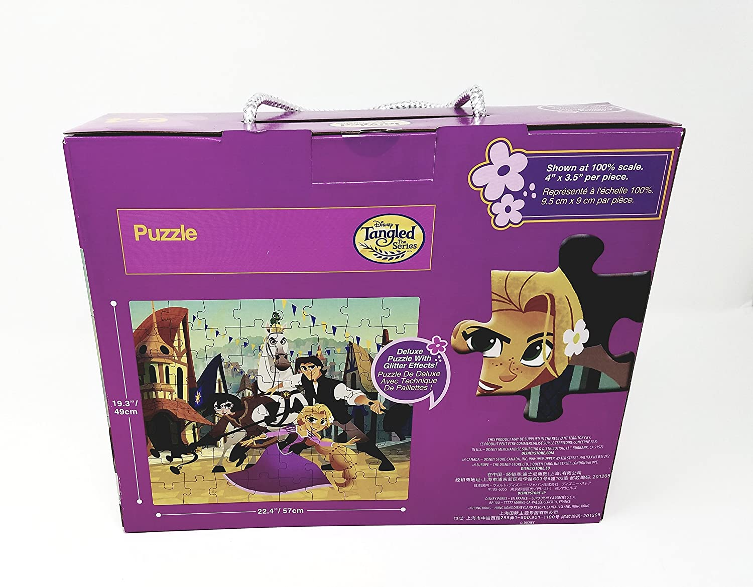 Amazon.com: Disney Tangled The Series - 64 Piece Puzzle with Bonus Cassandra Plush Doll: Toys & Games