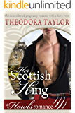 Her Scottish King (Howls Romance): Loving World (Scottish Wolves Book 2)