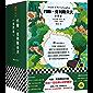 读客经典文库:约翰·克利斯朵夫(全四册完整珍藏版!傅雷传世译本。约翰·克利斯朵夫是你这一生应该认识的朋友!)