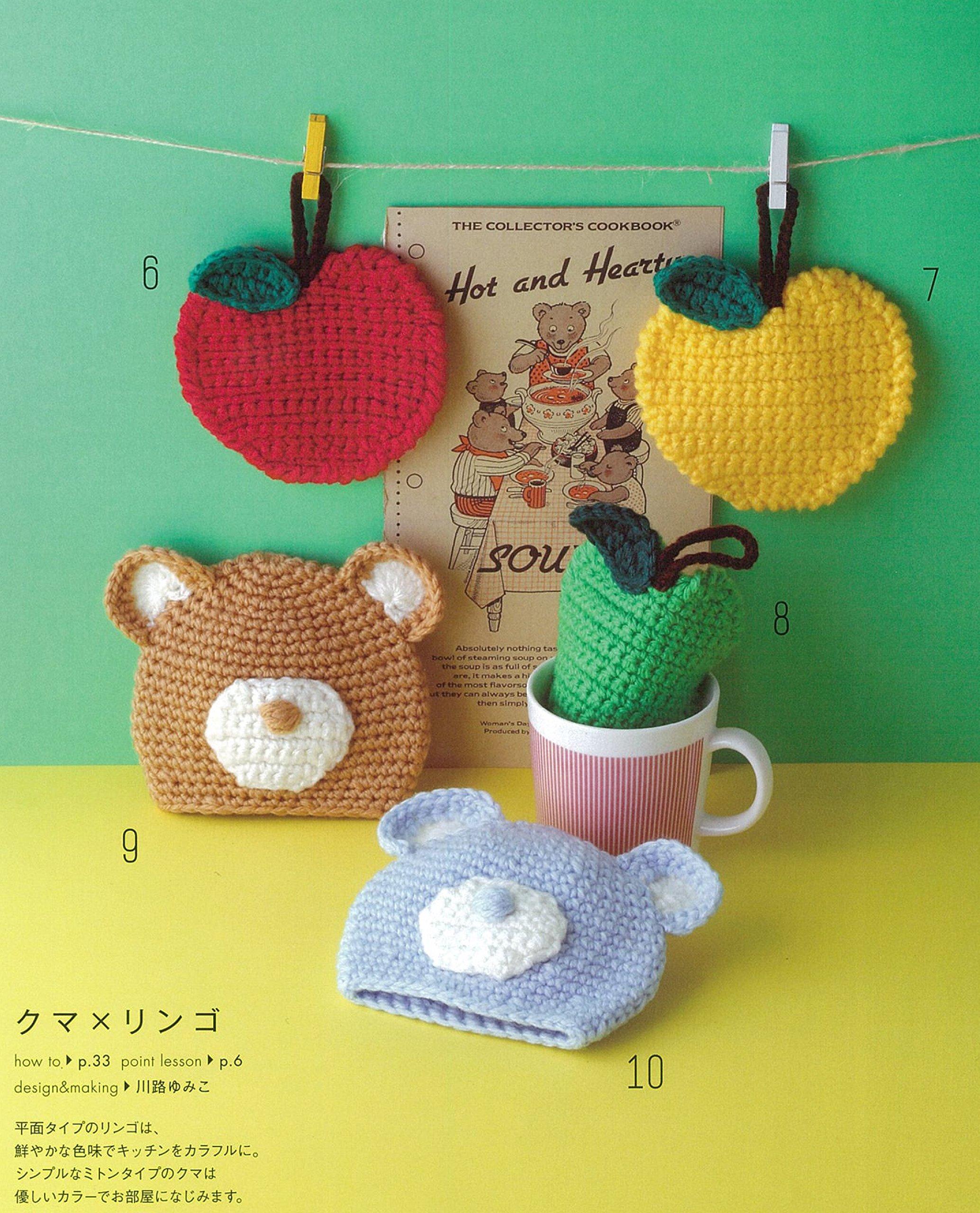 Easy Crochet Animal Lovers Eco Scrubber 100 asahi Original