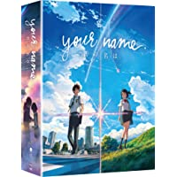 Your Name Limited Edition [BR + DVD] [Blu-ray]