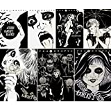 デスコ コミック全7巻完結セット (ビームコミックス)