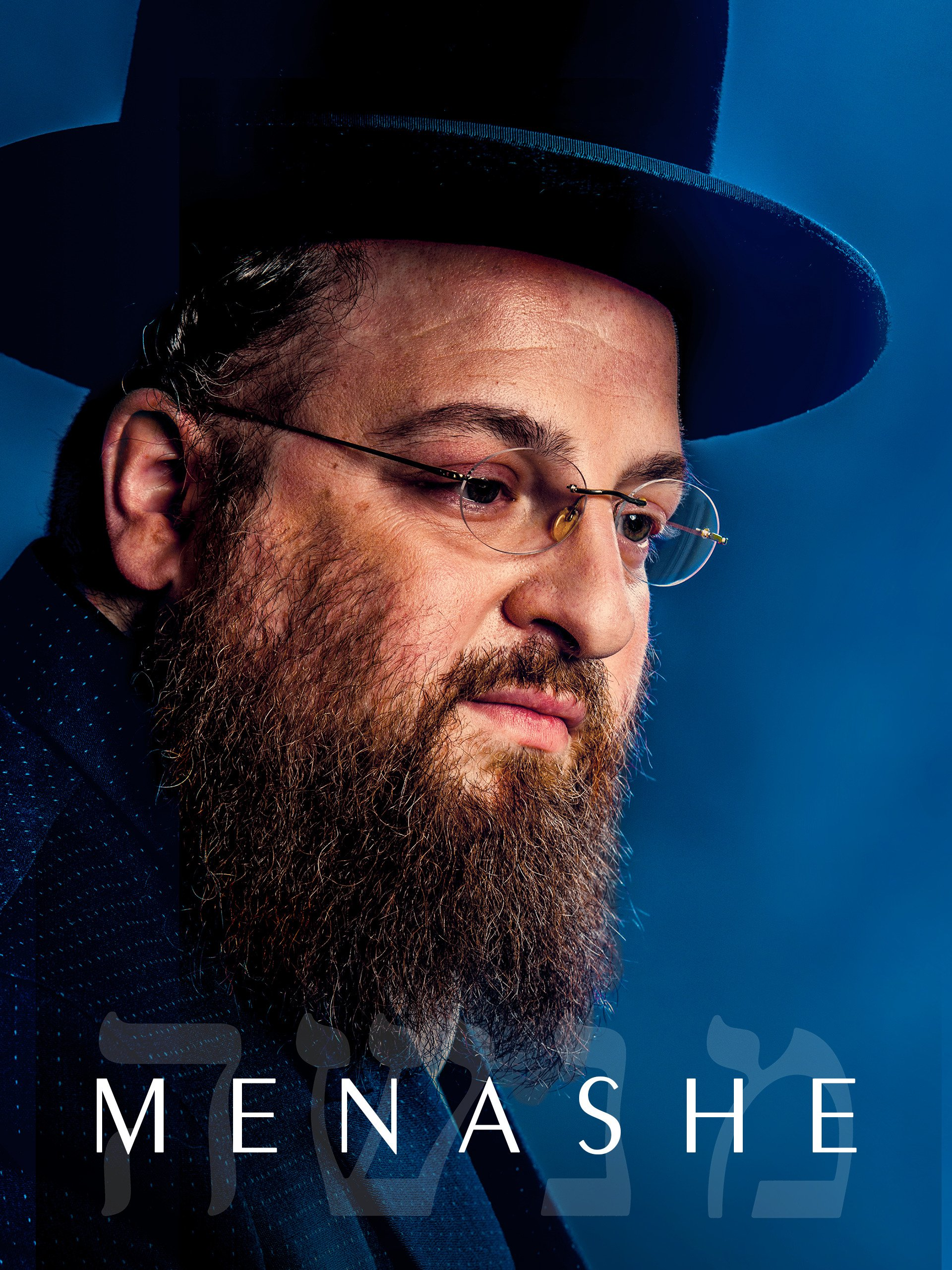 Amazoncom Watch Menashe Prime Video