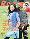 Regina 冬号 2018年 12/14 号 [雑誌]: アルバトロス・ビュー 増刊