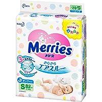 花王(Merries)纸尿裤 S82片 小号尿不湿(4-8kg)(日本原装进口)