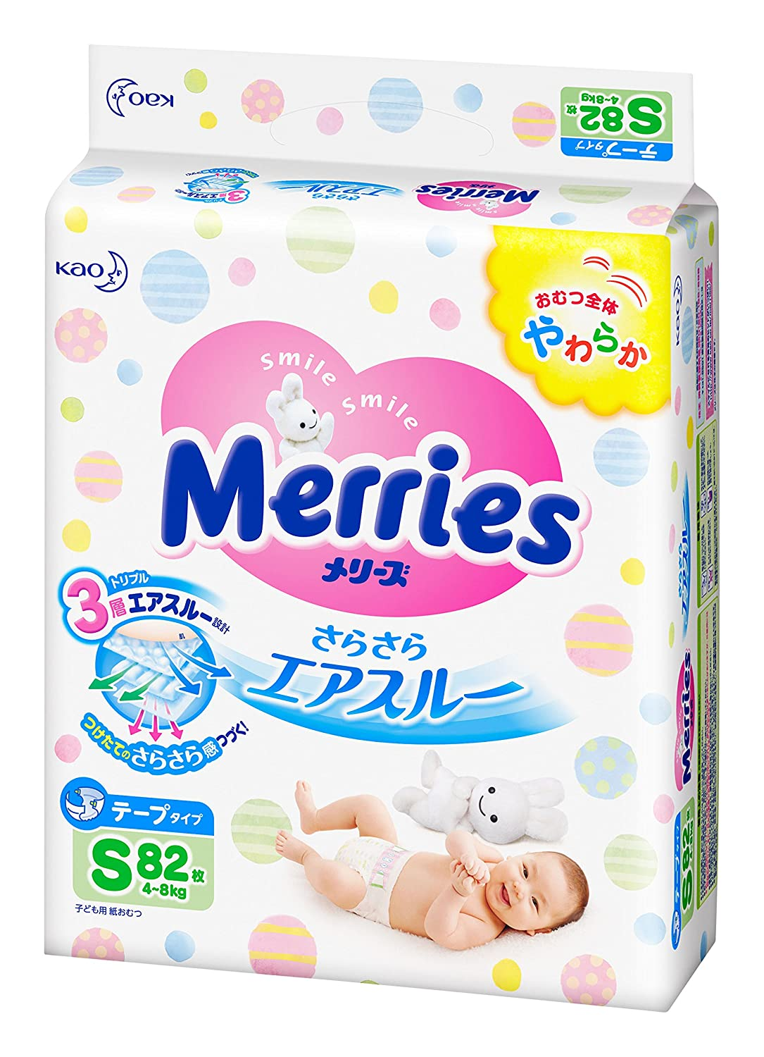 Japanische Windeln Merries S (4-8 kg) // Japanese diapers - nappies Merries S (4-8 kg) // Японские подгузники Merries S (4-8 кг) 230812
