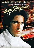 Bobby Deerfield [DVD]