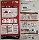 docomo LTE データ通信カード 初月無料+1年使い放題(パック) (ナノ(nano)サイズ)