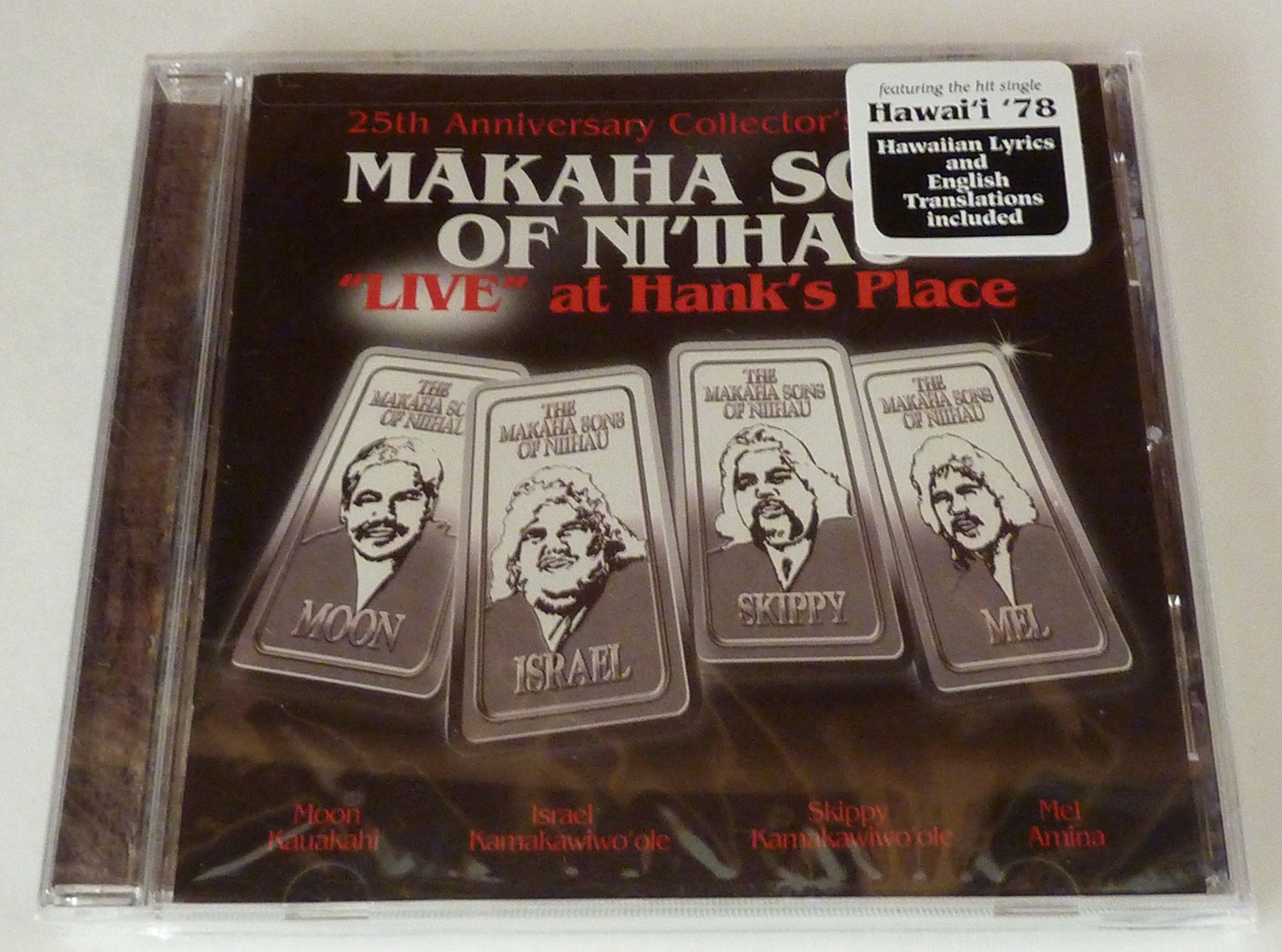 Live at Hank's Place by Quiet Storm Records