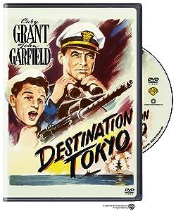 Destination Tokyo (DVD)