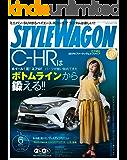 STYLE WAGON (スタイル ワゴン) 2017年 6月号 [雑誌]