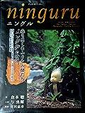 ニングル―フォトストーリー (Polystar books)