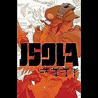 Isola #1 (English Edition)