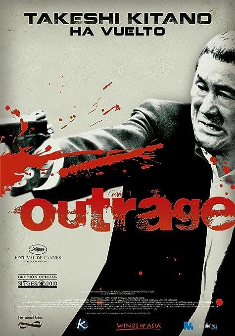 Outrage [Blu-ray]: Amazon.es: Takeshi Kitano, Tomokazu Miura ...