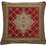 Marrakech Burgundy Cushion Cover 45x45cm (18inch)