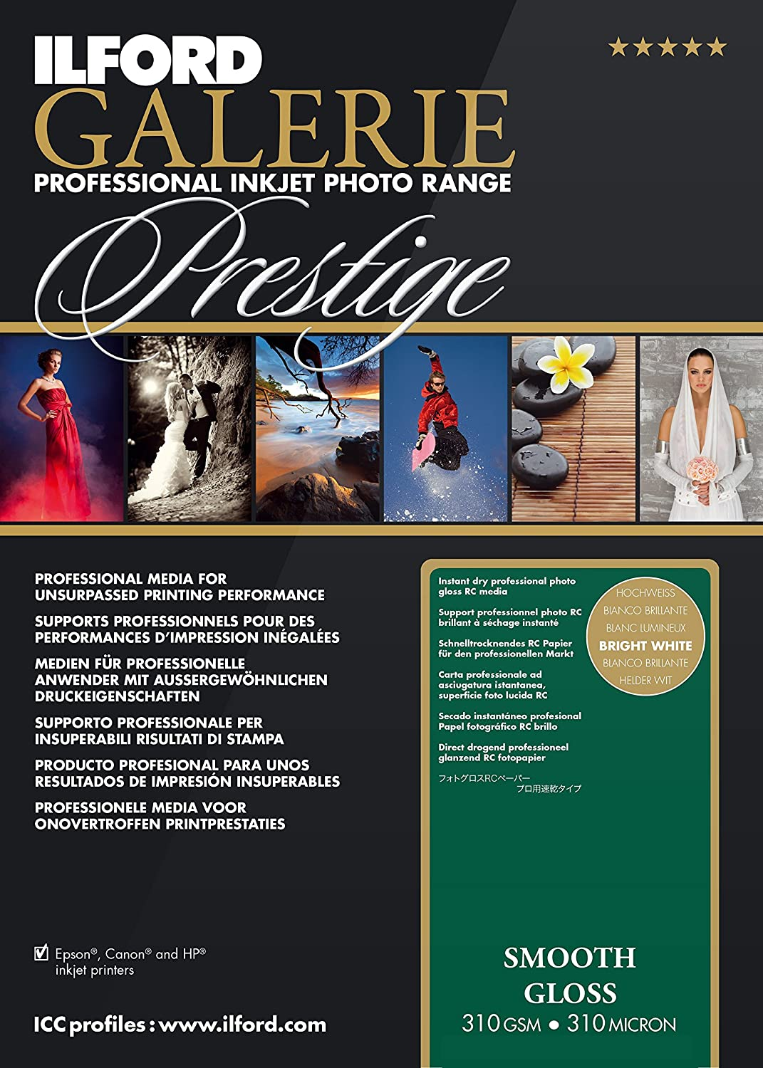 ILFORD 2001741 GALERIE Prestige Smooth Gloss - 17 x 22 Inches, 25 Sheets