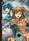 RErideD 刻越えのデリダ 上 (角川スニーカー文庫)