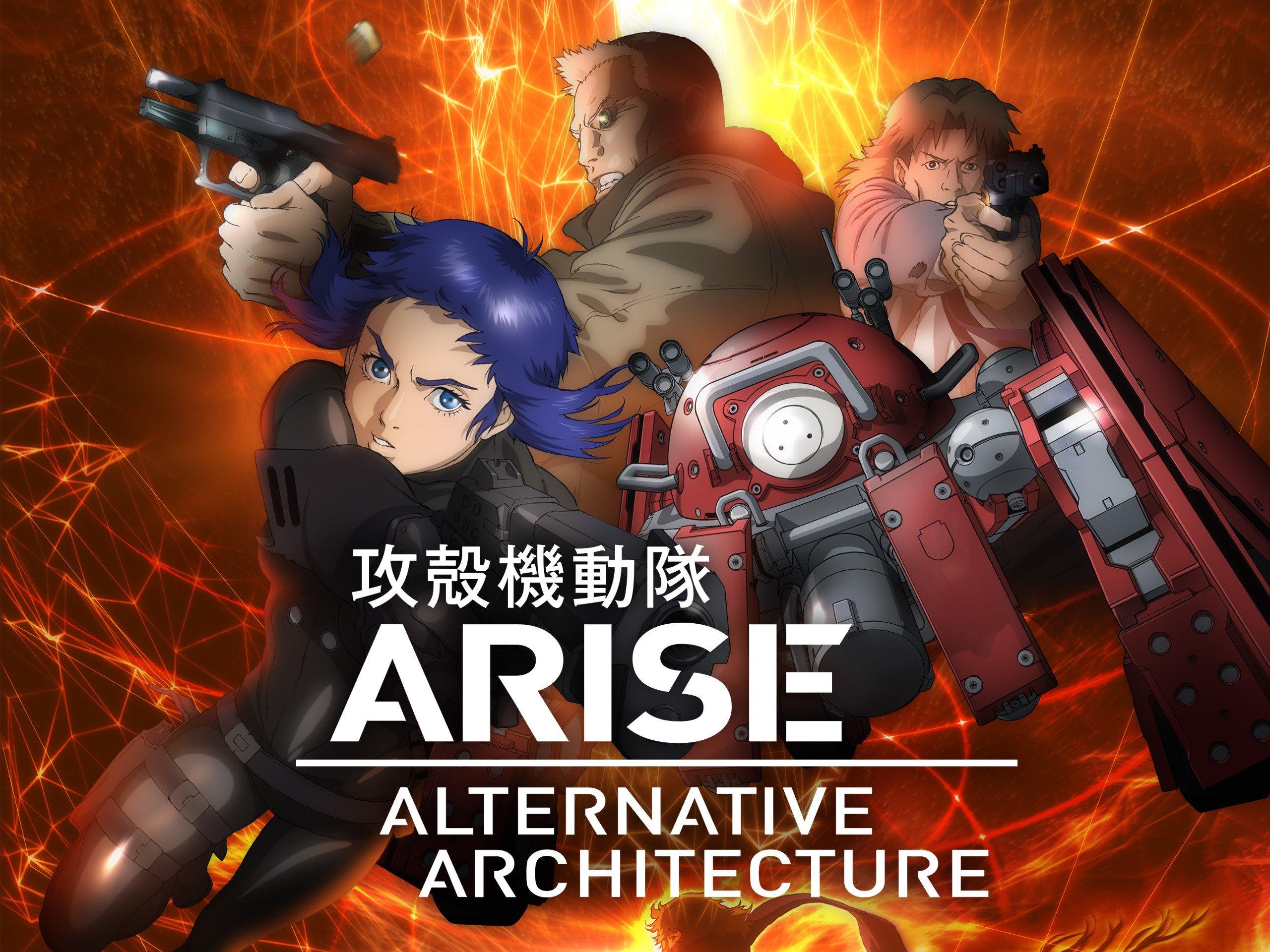 Watch Ghost In The Shell Arise Alternative Architecture Original Japanese Version Season 1 Prime Video